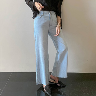Ozgen denim pants