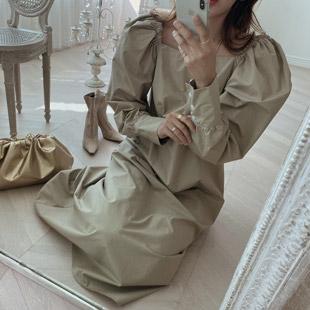 Eltne Square Neck Long Dress